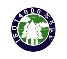 China ISO14001 environmental management system consultation process on sale