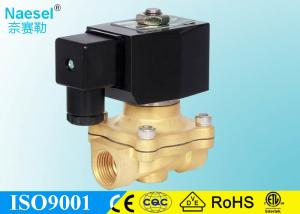 China Electric Gas Solenoid Valve 110V Quick Shut off 0 Energized 0 to 4 Bar 58 PSI 1.5 inch NPT G Thread on sale