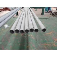 China Super Duplex 2205 Pipe , Round Seamless Stainless Steel Tubing EN Standard on sale