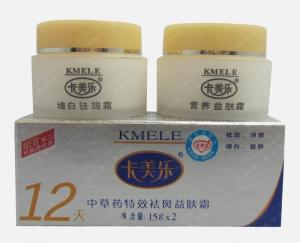 China KMELE WHITENING CREAM effective removing black spots facial skin treatment on sale