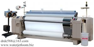 China DRDE 170CM WATER JET LOOM BEST FOR YOU on sale