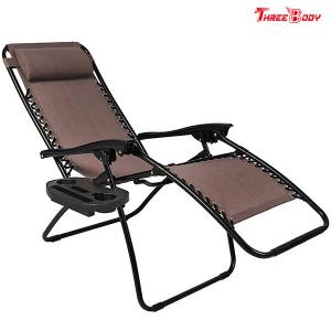 Pool Outdoor Patio Lounge Chairs