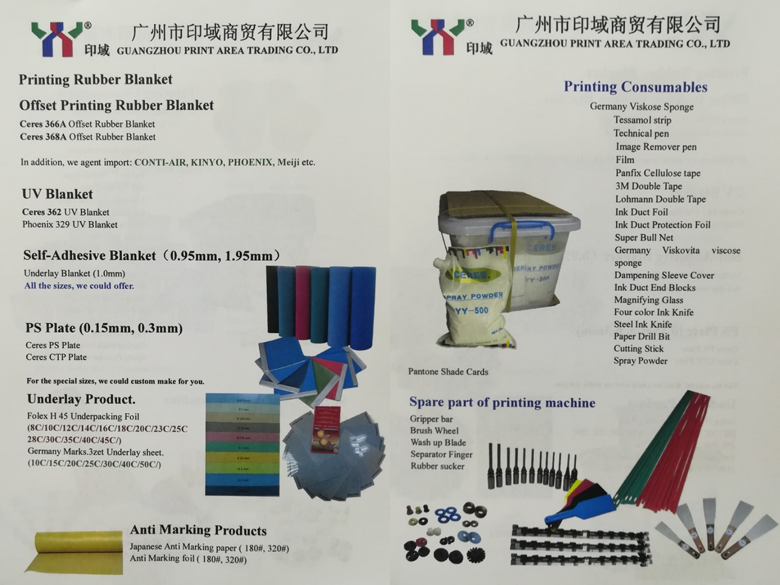 High Gloss Pantone Spot Color Sheet Fed Offset Printing Ink Diagram Press Company Information