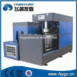China 3 Gallon Water Bottle Manufacturing Machine , 5 Gallon Pet Blow Moulding Machine on sale