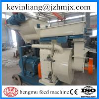 China Less residue machine to make wood pellets with CE approved for long using life on sale