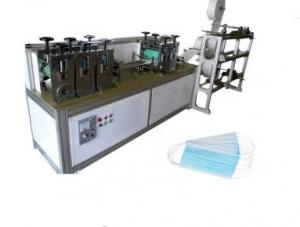 China Stepper Motor Drive 3 Layer Face Mask Machine With Beautiful And Neat Patterns on sale