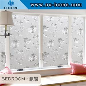 China H612 Non-Adhesive 3D Decorative Privacy Static Glass Film on sale