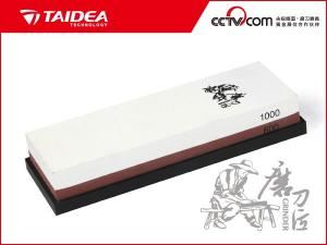 China White Corundum Sharpening Stone on sale