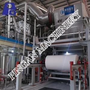 China 32T/D 2850mm Width Toilet Tissue Paper Making Machine on sale