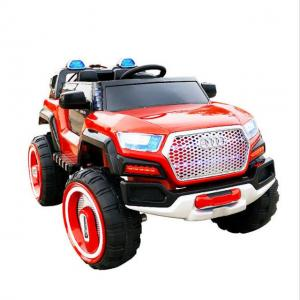 China 2018 factory wholesale car toy kids electric car battery operated toy car for kids on sale