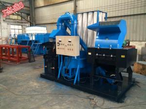 China High recovery rate!! copper wire recycling machine/copper wire granulator for sale on sale