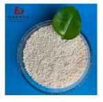 Copper Sulfate Animal Feed Additives