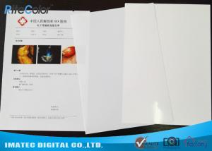 China Ceramic White Medical X - ray Film / Laser Printer Film PET Based on sale
