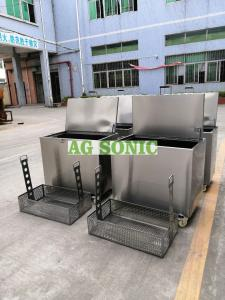 China Restaurant Oven Cleaning Equipment Tanks 258L Stainless Steel 240V Electrical Element on sale