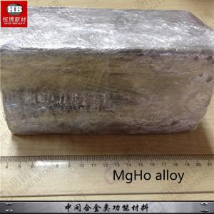China Mg10% Mg20% Magnesium Master Alloy Magnesium Rare Earth Alloy Ingot on sale