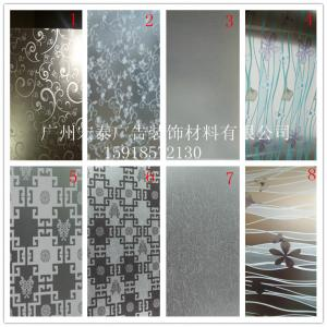 China window film  free shipping Adhesive Free Static Cling Frosted Privacy Decorative Window Film on sale