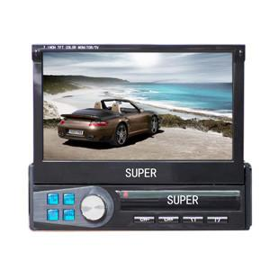 China Competitive price 7inch Single Din in-dash car monitor with tv,av on sale