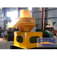 China Small Wood Pellet Machine Price/Small Wood Pellet Mill Supplier on sale