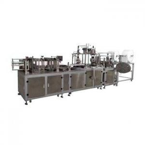 China High Working Efficiency Semi Auto Face Mask Machine With Low Energy Consumption on sale