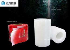 China Moisture Proof Printing Substrate PE Plastic Film on sale