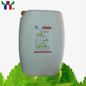 China offset printing rubber blanket wash YY-120 on sale