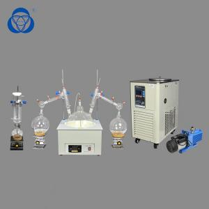 China Quick Efficient Essential Oil Distillation Kit , Vacuum Distillation Kit High Safety on sale