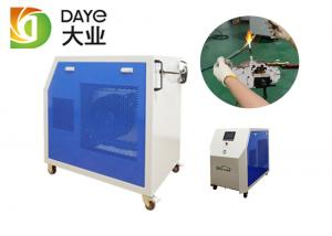 China ISO9001 PLC Control Trafo Welding Hydrogen Weld Cleaning Machine on sale