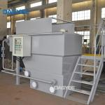 Dissolved Air Flotation DAF Clarifier Wastewater Treatment