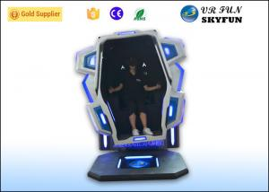 China Fashionable 360 Degree VR Rotating Game Machine For Theme Park ROHS Approved on sale