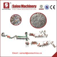 China 2014 Hot sale cost of plastic recycling machine on sale