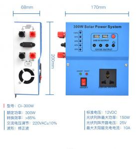 China 300W Off Grid Power Systems , Off Grid Pv System For Home High Efficiency on sale