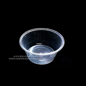 China PP  small disposable round box with lid plastic mould,PP small soup box mould ,Pdessert-box mould,small container mould on sale