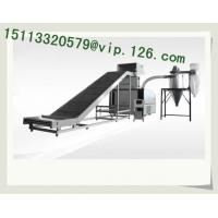 China New Type Plastic Crusher/Shredder and Recycling machinery with Factory Price for Sale on sale