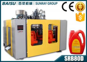 China Double Cavity Head 3 Liter Jerry Can Making Machine Product Clamping Boards Included SRB80D-2 on sale