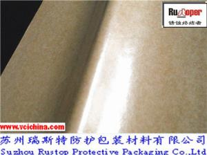 China VCI PE coated paper for lathe/milling machine/grinding machine/broaching machine/punch machine on sale