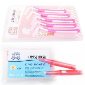 China Orthodontics Material Teeth Cleaning Oral Care Products on sale