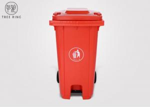 China HDPE Foot Plastic Rubbish Bins , Coloured Rubbish Bins With Pedal Operated Lid 120L on sale