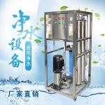 12000LPH Automatic Aqua Pure Reverse Osmosis System SS304