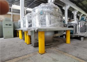China Continuous Flow Bottom Discharge Centrifuge Over Vibration Protection on sale
