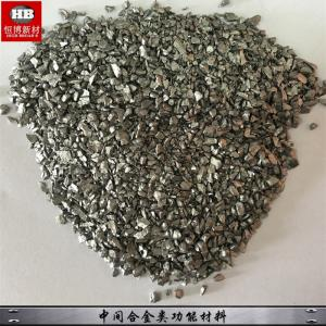 China Aluminum Niobium Master Alloy For Steel Superconducting Materials Aerospace Atomic Energy Medical on sale