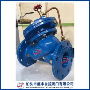 China F745X ductile iron remote control valve on sale