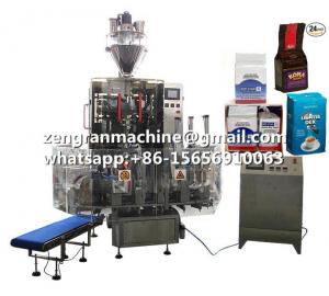 China Automatic ground coffee vacuum birck bag dosing packaging machine unit on sale