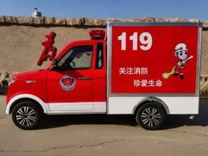 China Small electric patrol fire truck on sale