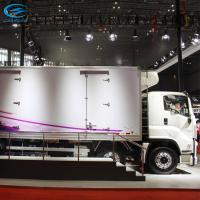 China Transport 9600mm 5ton Thermo King Refrigerated Truck on sale