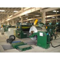 China Automatic Metal Length Cutting Machine With Electric Control System on sale