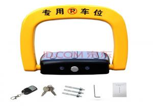 China Anti theft push rod lifting car park lock / 180 degree parking space protector anti collision on sale