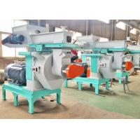 China CE Standard 500kg 2000kg Wood Pellets Making Machine on sale