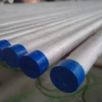 China Precision Seamless Stainless Steel Tubing , SUS304 316 Heat Exchanger Tube on sale