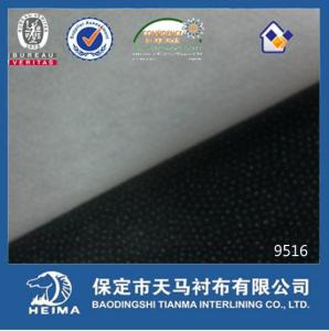 China non woven interlining fabric 9516 on sale