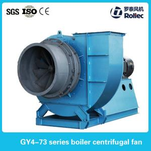 China Thermal power plant high temperature boiler centrifual ventilator fan on sale